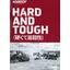 耐摩耗鋼板HARDOX 総合パンフレット 製品画像