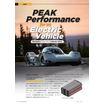 Twin Builderを利用した電気自動車バッテリー設計事例 製品画像