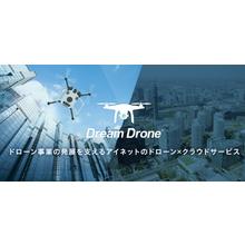 ドローンIoTプラットフォーム『Dream Drone』 製品画像