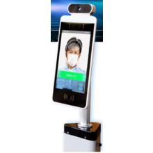 AI顔認識赤外線検温システム『VOXY Safety Gate』 製品画像