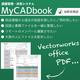 ドキュメント管理・共有システム『MyCADbook』 製品画像