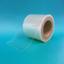 保護テープ ビバAGVラインテープ 製品画像