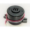 警報用から機器組込まで幅広く使用可能な圧電式電子ブザー! 製品画像