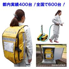 簡易水道消火器具『街かど消火ハリアー』 製品画像