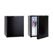 ホテル客室用冷蔵庫『エコラインミニバー RH420C』 製品画像