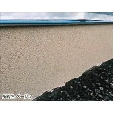 住宅基礎保護システム『ハウスシューズ 多彩色』 製品画像