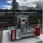 【サンキーパー設置事例】鉄道業(静岡県静岡市) 製品画像