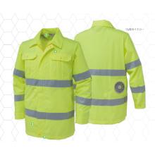 【熱中症対策】アゼアス高視認性空調服『AZ10190』 製品画像