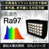 疑似太陽照明『SOLシリーズ』※導入事例付き資料進呈中 製品画像