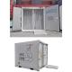 屋外設置型ポータブル冷凍庫『-25℃冷凍番』 製品画像