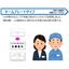 【RFID紹介】ネームプレートタイプ 製品画像