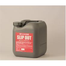 滑り止め効果加工剤『SLIP OUT(タイル・石材用)』 製品画像