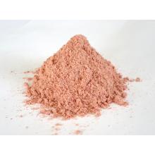 食品粉末の原料販売 製品画像