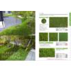緑化資材 カタログ 製品画像