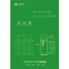 【資料】図面表 製品画像