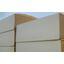 【日清紡エアライトフォーム】住宅・工事・造形・造船等にウレタン 製品画像