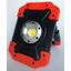 10W LEDスタンド型ライト『TK-LED010B』 製品画像