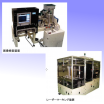日本のものづくりを陰で支えるタイヨーアクリスの自動機開発部 製品画像