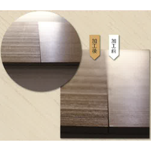 【天然木練付造作材】浮造り加工 製品画像