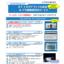 【キャンペーン】RFIDサンプル・検証機無償貸出サービス! 製品画像