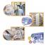 トレーサビリティソリューション CEIA-セイア- 製品画像