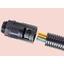 ナイロン製ケーブル保護チューブ アダプタロックシリーズ 製品画像