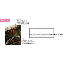 【事例】タップ・穴への曲げ溝干渉回避のポイント 製品画像