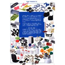 プラスチック製品の企画開発 ~工業部品から日用品まで実績多数~ 製品画像