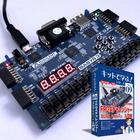 キットで学ぶ!FPGAチャレンジャー入門編 XILINX版 製品画像