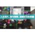 AIカメラソリューション『AirSOL-AI-CAM』 製品画像