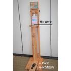 信州カラマツ集成材製 足踏式消毒スタンドのご案内 製品画像