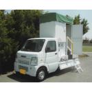 移動型水洗洋式トイレ『快適一体型軽トイレカー』