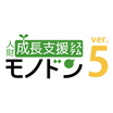 人財成長支援システム『モノドン ver.5』 製品画像