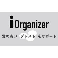 『iOrganizer』 製品画像