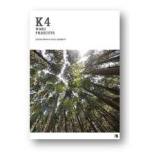 総合カタログ『K4 WOOD PRODUCTS』 製品画像