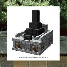 墓石装飾『メモリアル デコ』 製品画像