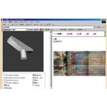 コンクリート構造物調査支援ツール CrackDraw21 製品画像