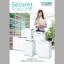 『Securetシュレッダ』総合カタログ 製品画像