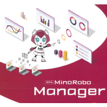 RPA『MinoRobo Manager』 製品画像