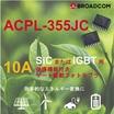 ゲート駆動フォトカプラ『ACPL-355JC』 製品画像