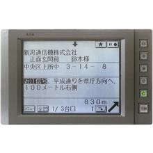デジタル無線対応タクシー配車システム『スカイビークル』 製品画像