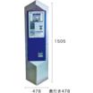 精算機『TPC-MP210/TPC-MP210TK』 製品画像