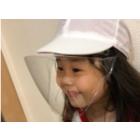 子供用フェイスシールド『FS41 Kid' s』 製品画像
