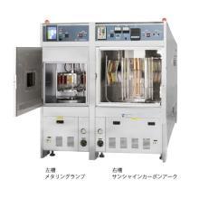 2つの試験が同時にできる耐候試験機S80HB-MV-2D 製品画像