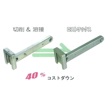 ロストワックス精密鋳造【コストダウン実績を進呈】半導体製造装置 製品画像