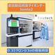 全自動高精度ダイボンダ『FINEPLACER femto2』 製品画像