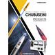電機計測器総合カタログ※デモ機貸出可能! 製品画像