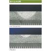 アルミニウム溶接用混合ガス『ハイアルメイト』 製品画像
