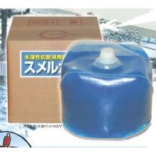 腐敗防止剤『スメルカット』 製品画像