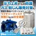 『圧力安全装置/爆発防護装置ラインアップ』 製品画像